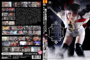 GHPM-84 Beautiful Mask Principal Part2 -Crisis! Love and Justice Beautiful Girl Soldier Domination Part- Ruka Kanae