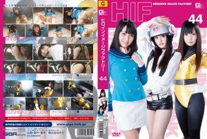 GIMG-44 Heroine Image Factory Mystic-Blue Ranger Pink Bushido yellow Sayo Arimoto Reona Aizawa Tsumugi Serizawa