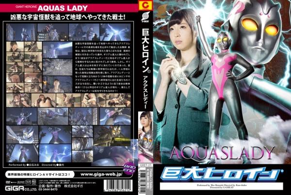 GRET-21-Gigantic-Heroine-R-Alias-Lady-Mio-Shiraishi-1