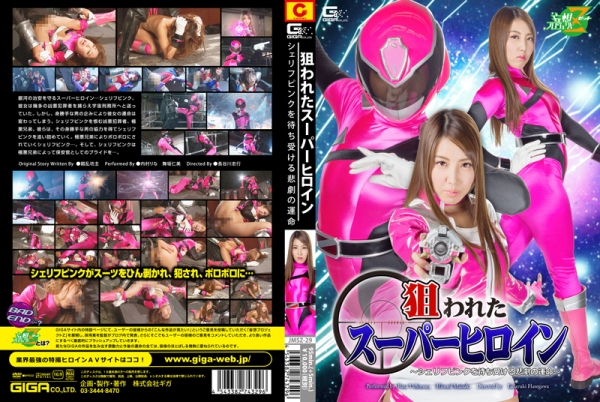 JMSZ-29-Targeted-Super-Heroine-Tragic-Fate-Awaited-Shuriff-Pink-Rina-Utimura-Hitomi-Maisaka