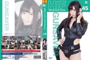 GIMG-45 Heroine Image Factory Gunsaiver Hitomi Sakura