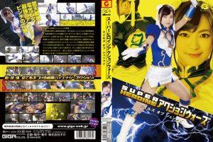 GSAD-17 Super Heroine Action Wars – Tales of Shen Mei Haruna Ayane
