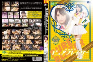 JMSZ-32 Princess Fighter Pure Blazer Angel Blazer Harura Mori