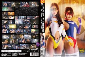 GHOR-16 SPANDEXER4 -Demolish Three Sisters- Public Assault! Fallen to Pleasure Sisters! Reiko Kobayakawa Chigusa Hara Miki Sunohara
