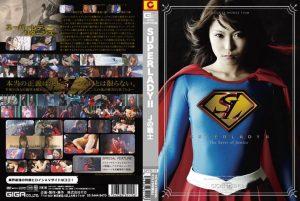 GPTM-15 Super Lady 2 – Chika Arimura