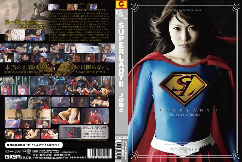GPTM-15 Super Lady 2 - Chika Arimura, Chihiro Asai