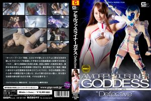 "GHOR-27 Amorphousliner Goddess ""Defective"" Mao Kurata"