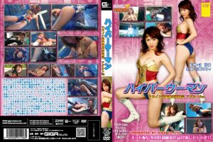 TSW-106 Exciting heroine hyper woman Riry Yamasaki
