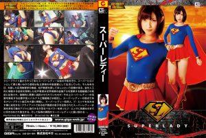 GHOR-48 SUPERLADY Kana Morisawa