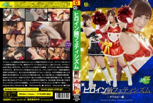 JMSZ-40 Heroine Armpit Fetishism Cheer Ruby Chisa Shihono