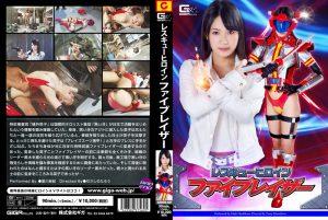 GHOR-69 Rescue Heroine Five Laser Maki Hoshikawa