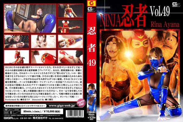 TNI-49 Ninja Vol.49 Rina Ayana