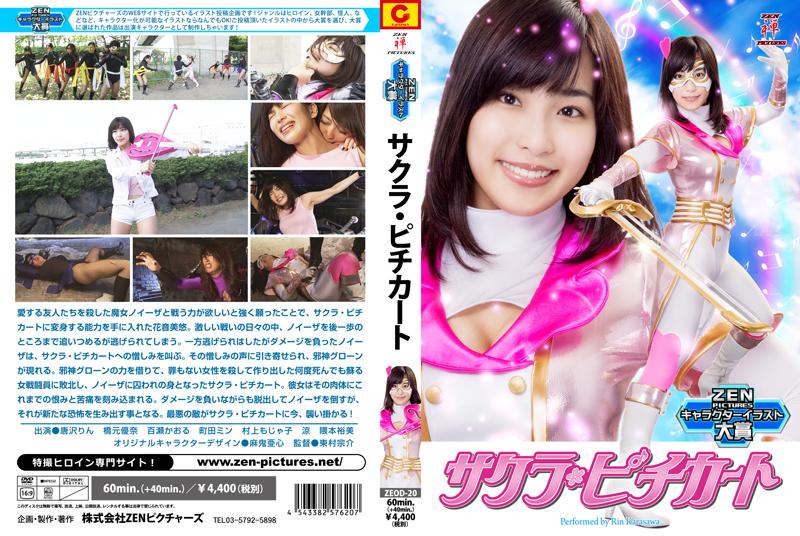 ZEOD-20 Sakura Pizzicato Rin Karasawa Yuna Hashimoto Kaoru Momose Min Machida Mojyako Murakami Ryo Hiromi