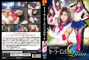 GHOR-83 Sailor Angel Luna Ruru Aizawa