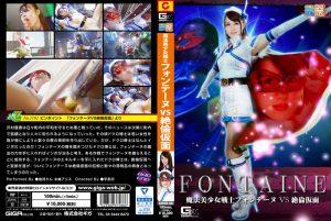 GHOR-88 Beautiful Witch Girl Fontaine VS Stallion Mask Rin Kuramochi Arisu Mizushima