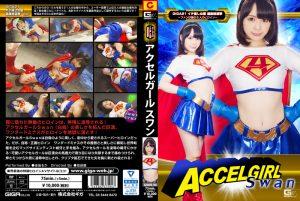 GHOR-94 Accel Girl Swan Ruka Kanae