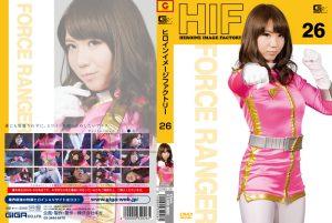 GIMG-26 Heroine Image Factory Force Pink Nana Haruno