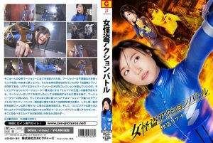 ZEOD-26 Riana the Phantom Thief Aya Nishiwaki