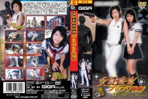 SBN-05 Buri Buri Story by a Female Agent