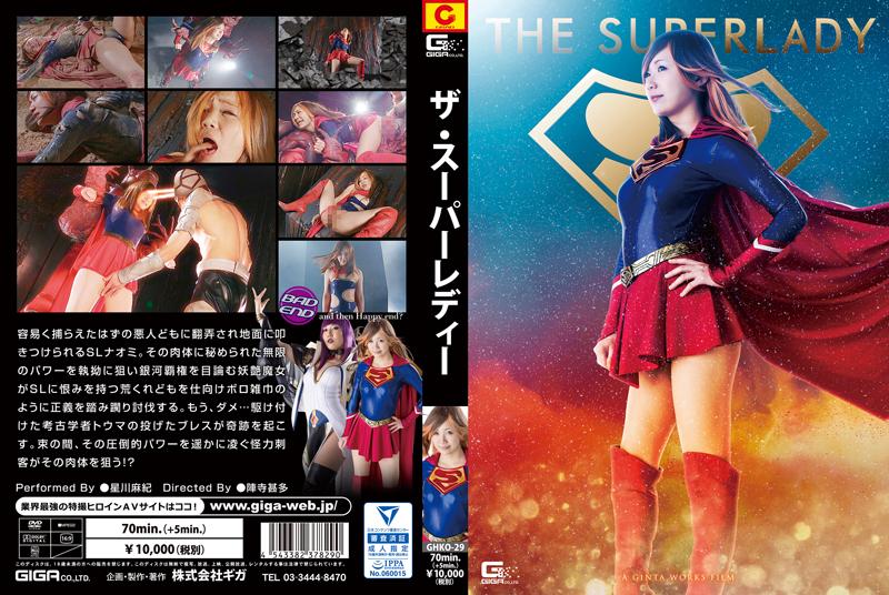 GHKO-29 THE SUPERLADY Maki Hoshikawa