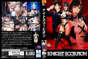 GHKO-32 Knight Scopion Rina Ayana