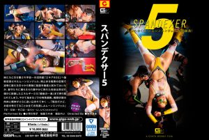 GHKO-36 SPANDEXER5 -The Losing Ability! Training for Moon Angel!- Reiko Kobayakawa Urea Sakuraba Rei Tokunaga