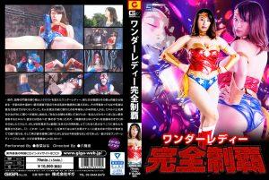 GHKQ-40 Wonder Lady Complete Conquest Hana Haruna
