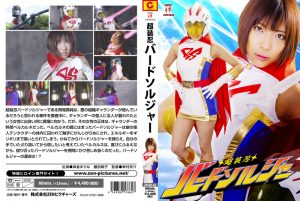 ZEOD-62 Super Armored Ninja Bird Soldier Marina Asakura, Ayako Fujita