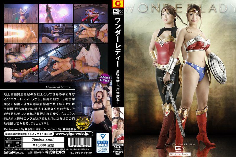 GHKQ-43 Wonder Lady Reiko Kobayakawa