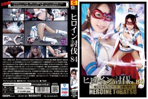 TBB-84 Heroine Suppression Vol.84 -Beautiful Witch Girl Fontaine -Flood Disaster Rino Takanashi