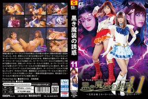 GHKQ-76 Black Dress Temptation Vol.11 -Sailor Hermes Fire & Water Hikaru Konno, Mao Hamasaki