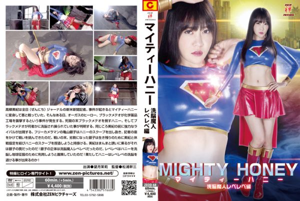 ZEOD-68 Mighty Honey -Brainwash Genie Leveleve Mari Mochiduki