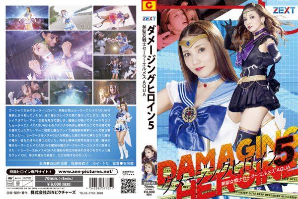 ZEXT-05 Damaging Heroine 05 -Sailor Hermes AQUA Ayaka Tomoda, Maiko Sahara