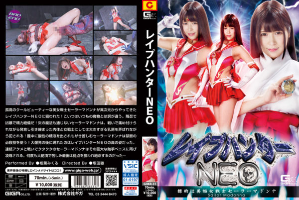 GHKR-31 Rape Hunter NEO -The Target is Sailor Madonna Mikuru Shiiba