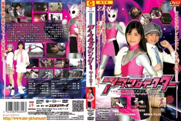 ZRHD-09 Secret Space Police Earth Protector-MIYABI- Ai Suzuki, Erina Ogawa, Reina Fujii