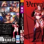 GHLS-40 Female Cadre Vermiria -Hero Pleasure Torture -Temptation of Erotic Beautiful Skin- Akari Niimura