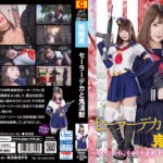 "GHLS-50 School Girl Detective and Kikan-Jyu ""Feelgood… I'll be a Fool Female Fighter"" ranran"