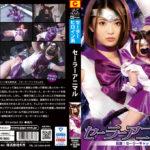 GHLS-67 Sailor Animal -Awakening! Sailor Cat Rui Hizuki