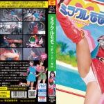JMSZ-86 Miracle Momo Episode.0 Mitsuki Nagisa, Saku Kurosaki