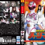 GHLS-98 Charge Man - Isolated! Charge Mermaid is and Caught in the Trap Aoi Mizutani