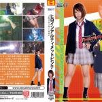 ZESS-03 Heroine Ultimate Pinch -JK Psychic Makina