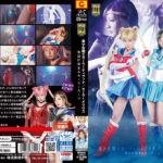 GIGP-22 Sailor Tifana and Melius -Sexually Corrupted Sailor Suit Mitsuki Nagisa, Mio Ichijyo