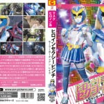ZEOD-90 Heroine Sexy Pinch -Sailor Guardian Layla Saku Kurosaki