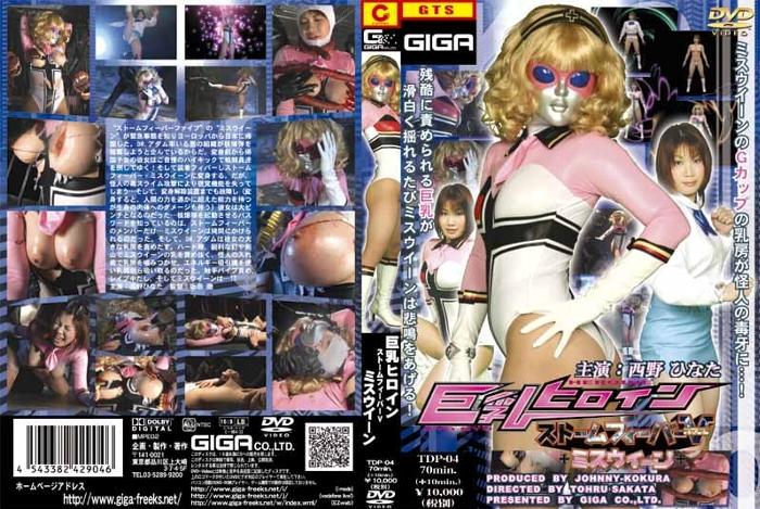 TDP-04 Big Breast Heroine 4 - Storm Fever V - Miss Viena