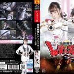 GHMT-23 Legenmirror -White Unicorn Surrender Yuha Kiriyama