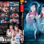 GHMT-48 Saint Force Final.2 -Revived Nightmare -Holy Women's Whereabouts-