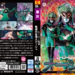 GHMT-76 Hero Surrender -Female Monster Narsha's Taigaman Destroy Project
