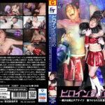 GGTB-40 Heroine Nipple Torture -Cheer Knights -Feel Orgasm with injured Nipples