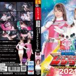 GHMT-97 The 20th Anniversary Movie -Perfect Ranger 2021