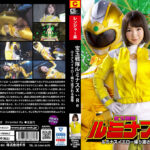 GHNU-16 Luminous X  Re Luminous Yellow -Repeated Humiliation
